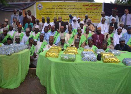 حفل تخريج الدفعة الاولي من معهد إعداد وتعليم وتدريب معلمي القرآن الكريم