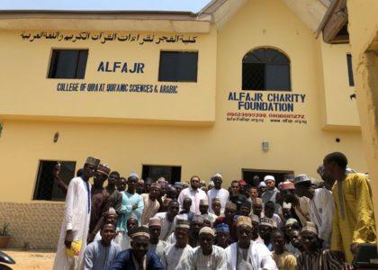 حفل افتتاح كلية الفجر لقراءات القرآن الكريم واللغة العربية بولاية كانو- نيجيريا