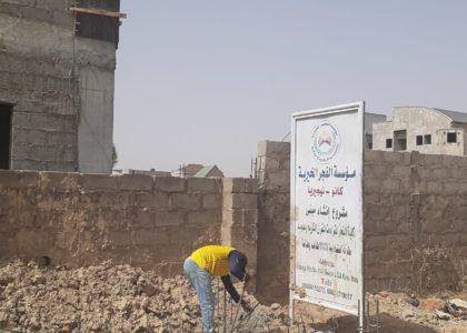 بناء كلية الفجر لقراءات القرآن واللغة العربية الجديد
